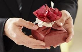 gift-687265__180